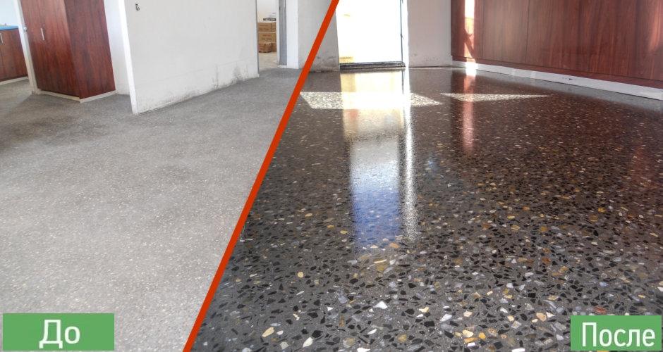 Бетон реставрировать бетон конспект